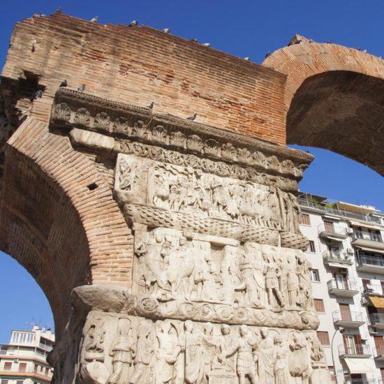 Arch of Gallerius