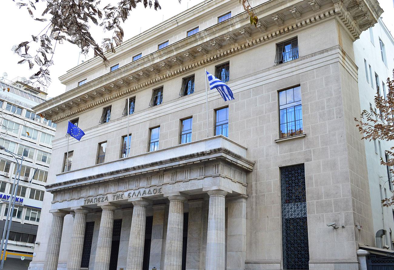 Bank of Greece